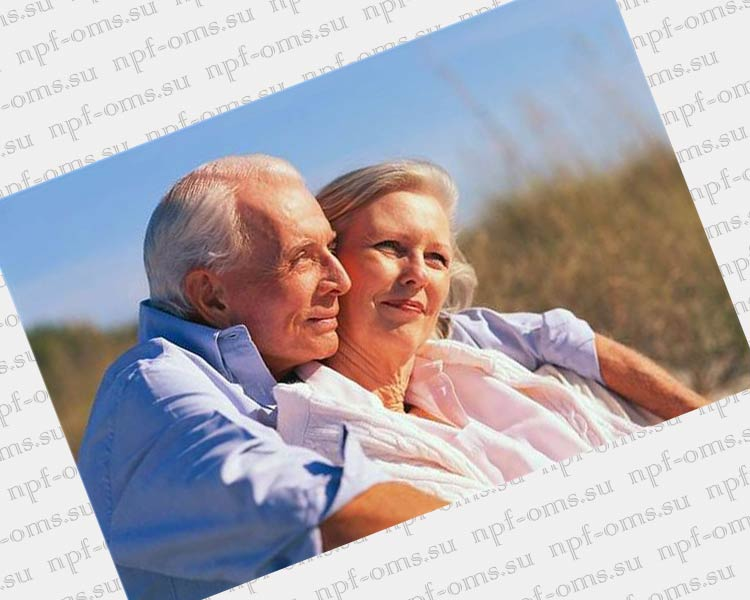 Начисление пенсии гражданам до 1967 года рождения