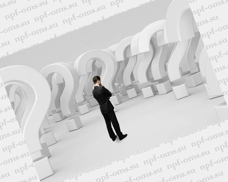 Регулирование негосударственных пенсионных фондов
