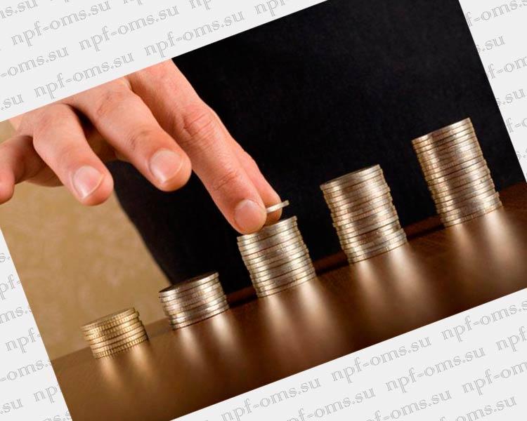 Что такое повышение размера фиксированной части пенсии