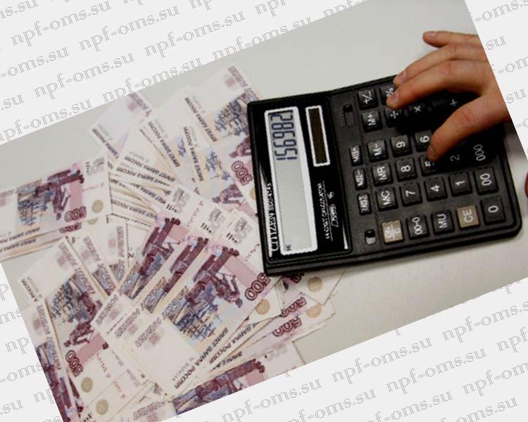 Назначение пенсии по возрасту на украине