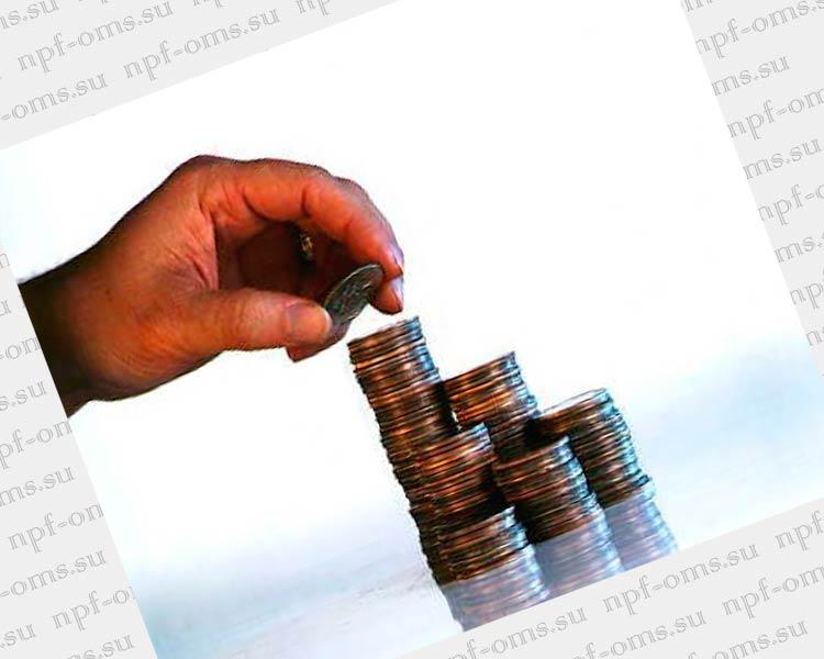 Добровольное пенсионное обеспечение