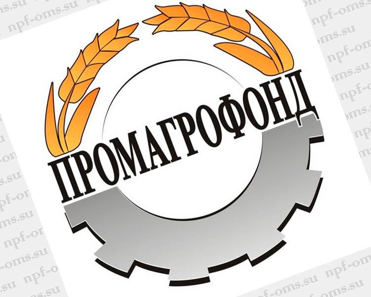 НПФ «Промагрофонд». Обзор НПФ