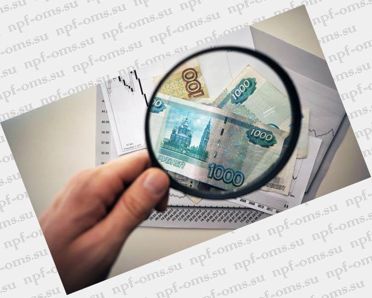 Размер пенсии по потере кормильца в приморском крае
