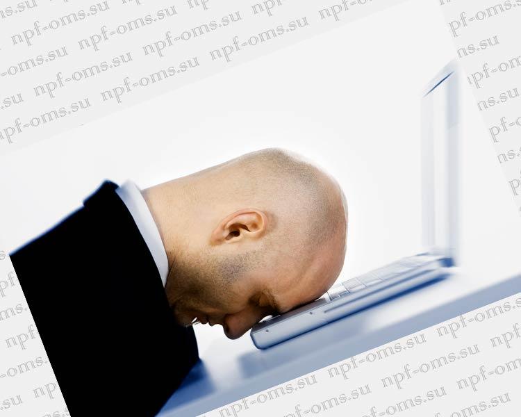 Обман клиентов НПФ на рабочих местах