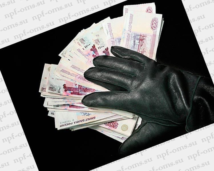 Можно ли отказаться от финансовой защиты при кредитовании в втб
